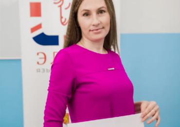Анисимова Роза Николаевна