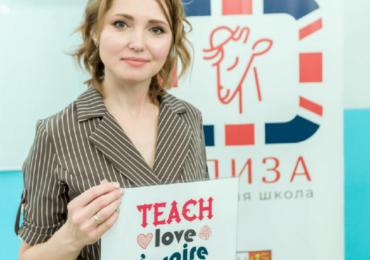 Федорова Елена Васильевна
