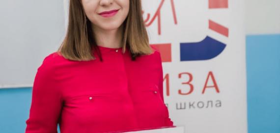 Уралова Людмила Александровна