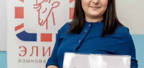 Воронцова Алена Олеговна